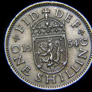 1954年大英帝國威爾斯(Wales)立獅徽1先令(Shilling)鎳幣(英女皇伊莉莎伯二世像)