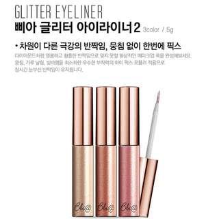 BBIA GLITTER EYELINER 2