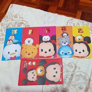 (INSTOCK) Tsum Tsum Ang Bao Packets