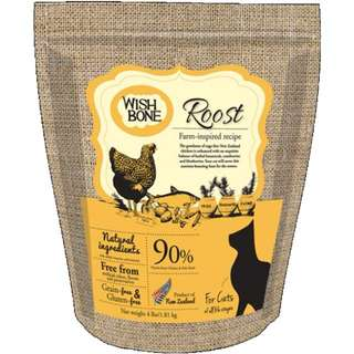 Wishbone Cat Roost / Pasture 4lb - $25.00
