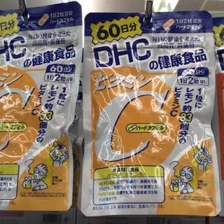 DHC 維他命C vitamin c 60日分120粒