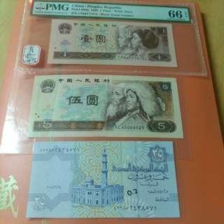 PMG66分961CP首發冠+1980年五元人民幣+外幣一張
