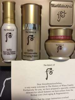 The History Of Whoo Travel Set
