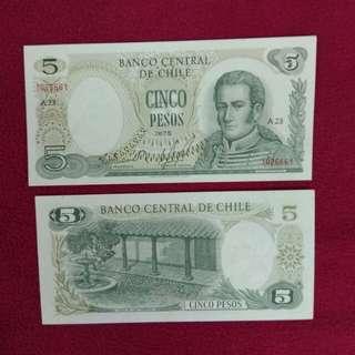 Chile 5 pesos 1975 issue