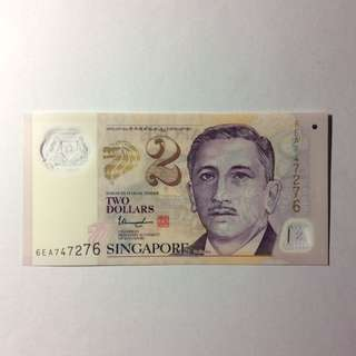 6EA747276 Singapore Portrait Series $2 note.