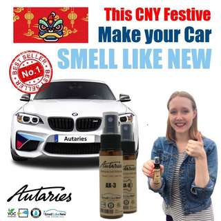Make your car smell like New