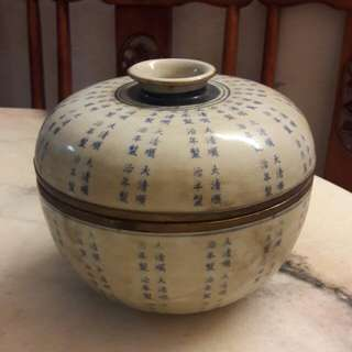 Antiques Chinese Wording Bowls