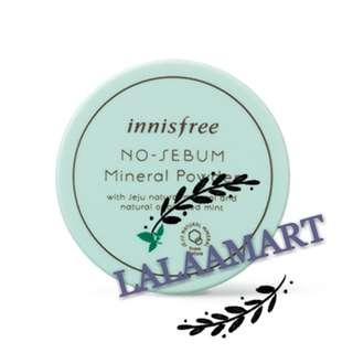 Innisfree No Sebum Mineral Powder 礦物控油碎粉 5g 控油蜜粉
