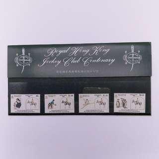 1984年香港賽馬會百周年纪念郵票套裝