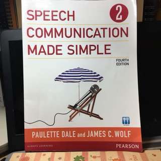 [二手書籍]SPEECH COMMUNICATION MADE SIMPLE📚💯(PEARSON出版)(科大英文教科書)