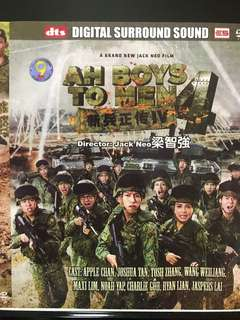 Dvd movie, Ah Boy To Men 4