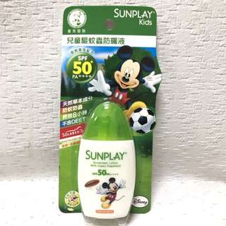 全新 Sunplay Disney Mickey 兒童驅蚊蟲防曬液