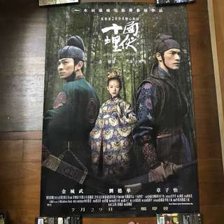 Andy Lau 刘德华 ,金城武 / 十面埋伏 House of Flying Daggers Original DS Movie Poster