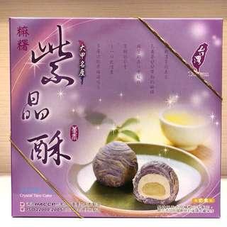 躉泰-紫晶酥9入