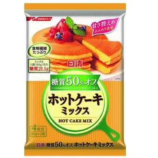(全新訂購) 日本製造 日清 NISSIN 炭水化合物 50% OFF HOT CAKE MIX 熱香餅粉 160g (2 包裝)