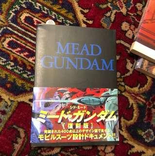MEAD GUNDAM artbook