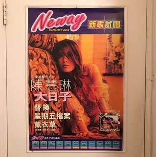 Neway x Kelly Chen 陳慧琳大日子專輯宣傳海報