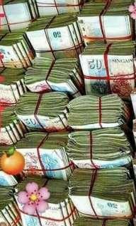 <ROLEX> Take In @ High Cash