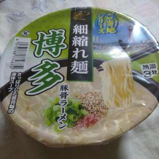 (Free With Purchase) Cup Noodles
