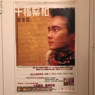 Chi Lam 張智霖十指緊扣專輯宣傳海報