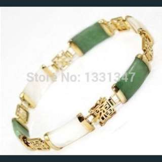 Green Gold Jade Bracelet