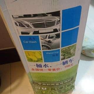 Car washing or gardening device!!