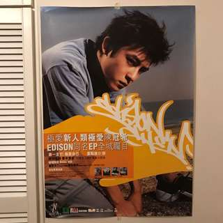 EDISON陳冠希第一張專輯宣傳大型海報-有96cm高