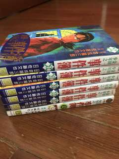 Kindaichi (Chinese) Vol.1-6