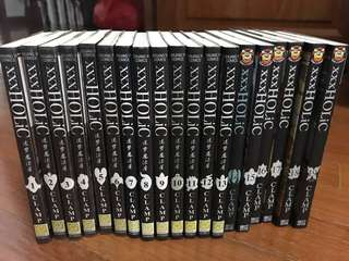 xxxHolic (Chinese) All Volumes (1-19)