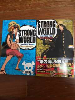One Piece Strong World (Japanese)