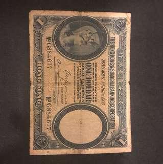 1935 兵頭 $300包平郵
