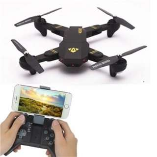 VISUO foldable wifi FDV Drone