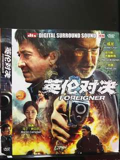 Dvd English movie, The Foreigner