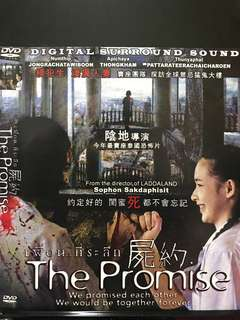Dvd Thailand movie, The Promise