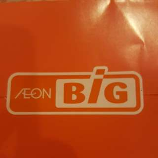 Aeon BIG gift card
