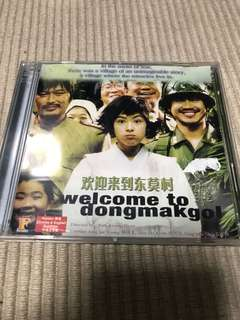 VCD Korea Comedy Welcome to Dongmakgol