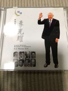 VCD Conversation with Lee Kuan Yew (Chinese)