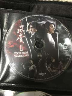 DVD Storm Warriors II 风云 II