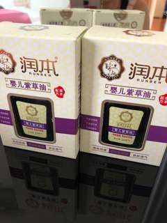 Brand new Baby healing ointment 紫草油