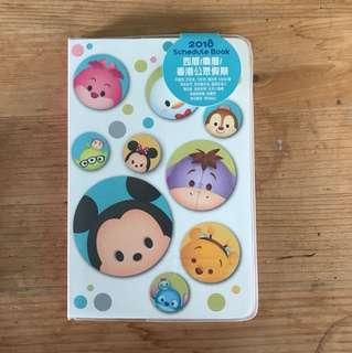 Tsum Tsum 2018 Schedule Book (HK) BRAND NEW
