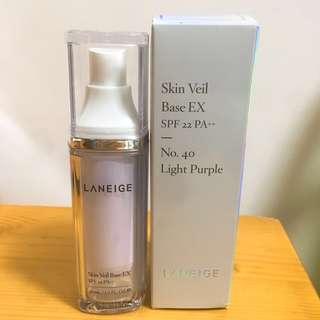 LANEIGE Skin Veil Base EX 隔離霜