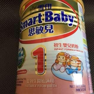 雪印 思敏兒 smart baby 1 號奶粉 300g 能恩 美素 美贊臣 雅培 hmo 嬰兒