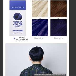 April Skin Turn-Up Color - Deep Blueberry