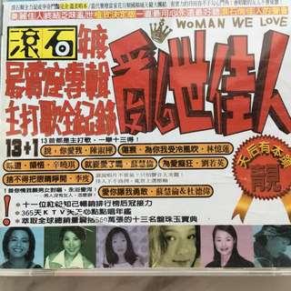 Rock records cd