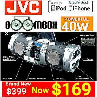 Brand New] The Most Powerful Loud Speaker Ever - JVC Model NB50 (40Watts RMS with Twin SuperWoofer built-in at both ends)
