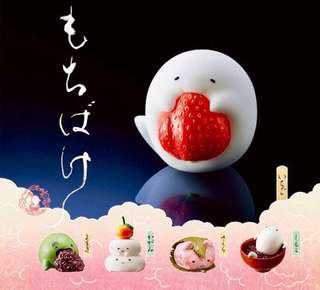 Takara Tomy T-Arts Mochi Bake Keychain