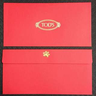 Tods Red Packet 2018