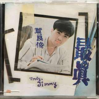 Jimmy Ye Liang Jun cd