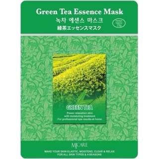 green tea essence mask✨