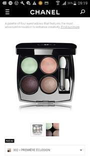Leş 4 Ombres Multi Effect Quadra Eyeshadow
